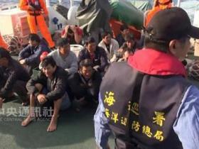 台湾逮捕20名大陆渔民
