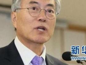 韩大选民调:文在寅稳居榜首