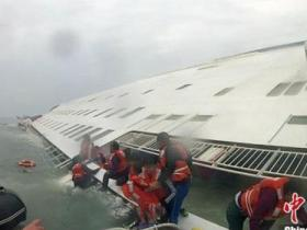 韩沉船已被捞至靠岸所需高度