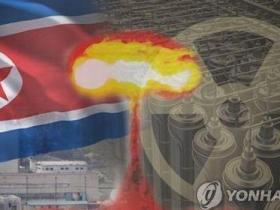 韩军:朝随时可进行第6次核试