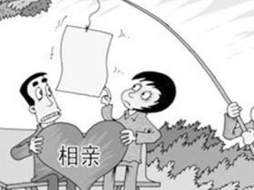 男子3次相亲被索4.2万彩礼