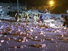 英国舞蹈学校爆炸致32伤