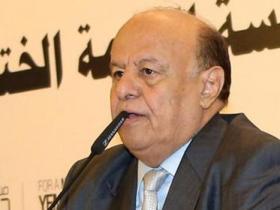 也门总统以