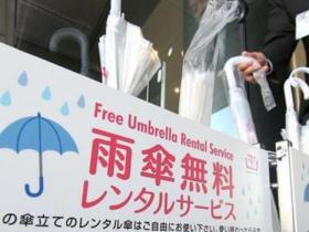 台媒:大陆游客拿走日爱心雨伞