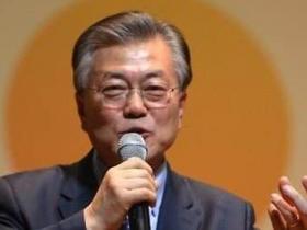 韩国大选文在寅党内选举告捷