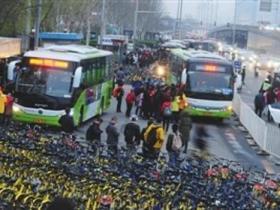 共享单车与普通车停放一致