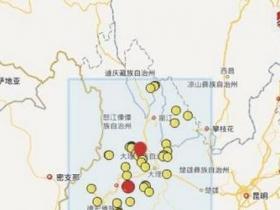 云南地震局25人工作队赴灾区