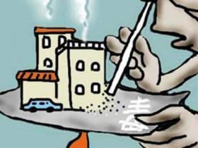 截至去年底全国吸毒者250.5万