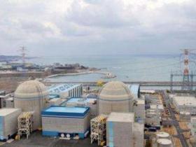 韩国古里核电站一机组停运