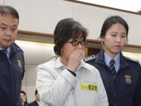 韩亲信门崔顺实首场公审开庭