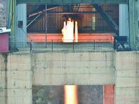 韩:朝火箭发动机技术取得进展