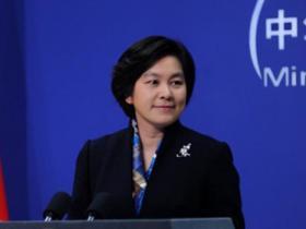 外交部回应中国空气污扩散