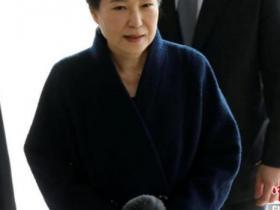 朴槿惠遭调查持续至深夜
