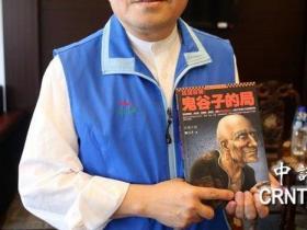 国民党议员:民进党只想打假球