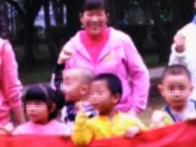 东莞幼儿园投毒嫌犯照片曝光