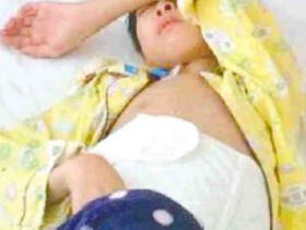 少年患罕见病.市民捐救命钱