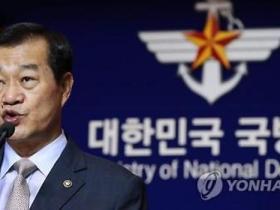 韩副防长访非.谋求国防合作
