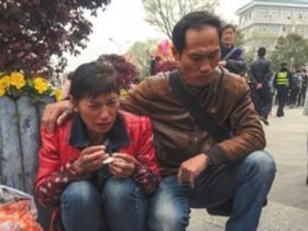 武大学子失踪父母寻儿37天