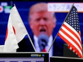 或受美政府施压 日本外相称不参加禁核条约谈判