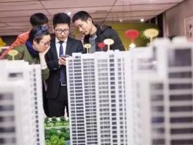 上市公司卖12套房赚2000万