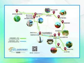好消息!乐游枣庄全域旅游直通车发车啦!台儿庄古城是起讫站!