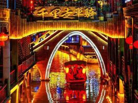 灯火辉煌丨台儿庄古城的夜,是一场不愿醒来的梦