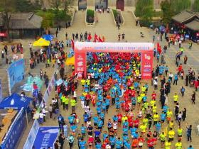 即将开跑丨2019年台儿庄古城国际半程马拉松比赛