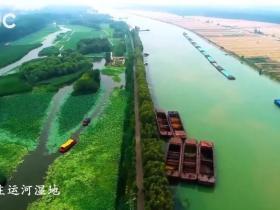 新华社 |《我爱你,中国》——山东