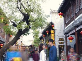 @所有人,台儿庄古城专属情话已经备好,等你来撩