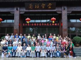 """2019""""好客山东""""全国中老年红色文体健身旅游文化节发布会今天在台儿庄古城举行"""