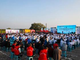 2019年第七届中国大运河(台儿庄)河钓大赛开幕