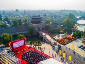 世界旅游日遇上盛世文博汇,台儿庄古城活动精彩纷呈!