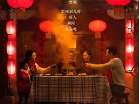 家的味道,都在台儿庄古城的年夜饭里!