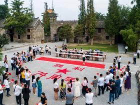 铭记伟大胜利,书写爱国篇章 | 台儿庄古城举行抗战胜利74周年纪念活动