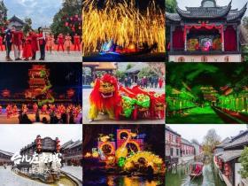 咩咩和大王的旅行攻略丨春节就去台儿庄古水城赏民俗、看花灯、过大年!