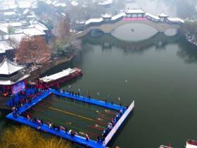 期待!2020第六届中国大运河(台儿庄)国际冬泳节即将盛大开幕