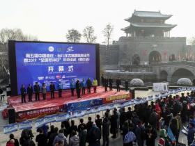 2020第六届中国大运河(台儿庄)国际冬泳节即将开启