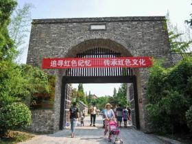 """""""追寻红色记忆,传承红色文化""""系列活动在台儿庄古城举行"""