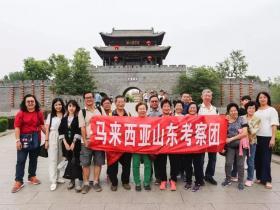 马来西亚及广东旅行商贵宾赴台儿庄古城考察游览