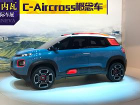 2017日内瓦车展探馆:雪铁龙C-Aircross