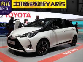 2017日内瓦车展:丰田新款欧版YARiS亮相