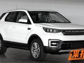 定位紧凑型SUV 长安CS55将7月正式发布