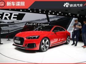 RS家族愈发强大 奥迪将推6款全新RS车型