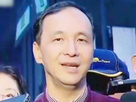 """吴敦义被问何时宣布参选2020 语塞称""""我不知道"""""""