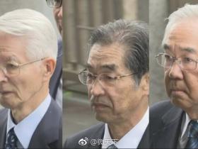 福岛核事故 检方求判东电三名前高管五年监禁