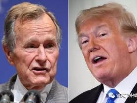 特朗普和布什家族的恩怨 美国政治的两个时代?