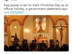 伊拉克内阁通过法律 圣诞节成为该国法定节假日