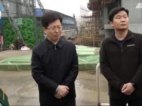 襄阳市长突查工地 怒斥施工方:把巡查都当耳旁风