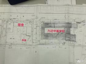 学生宿舍变快捷酒店 北京教育规划用地被商用14年