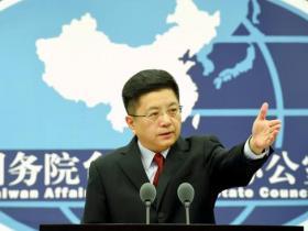 """李明哲在狱中遭到""""非人道""""对待? 国台办回应"""